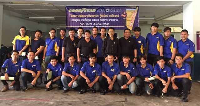 Goodyear Technical Training 2017 1 (for web)